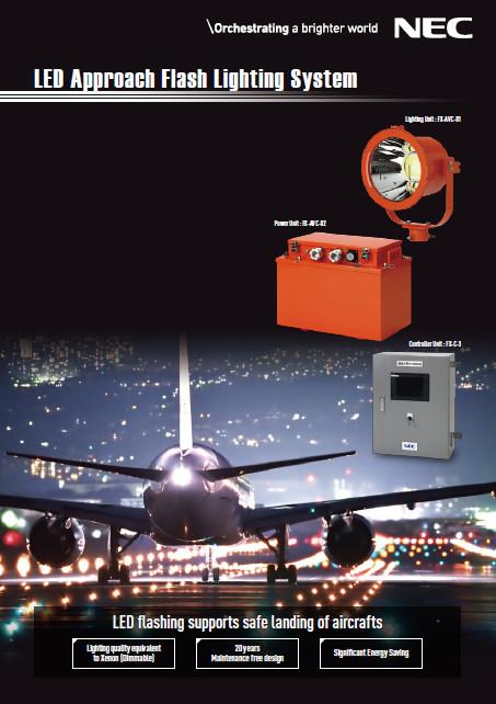 Products Catalog - NEC Lighting,Ltd